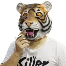 Novelty-Latex-Rubber-Creepy-Deluxe-Tiger-Mask-Halloween-Party-Costume-Decorations-Fits-most-adult-heads-0