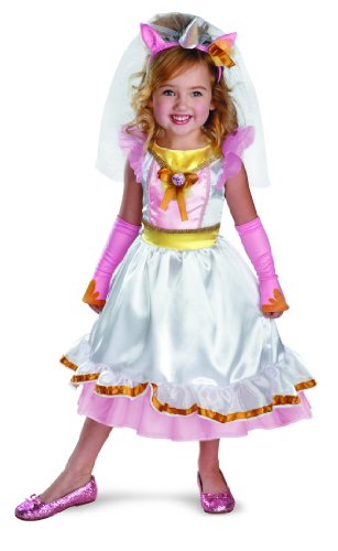 Disguise Hasbro My Little Pony Canterlot Royal Wedding Dress Costume