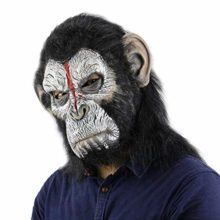 Funny-Costume-Party-Monkey-PropsHalloween-Gorilla-MaskDreadful-Apeface-Masks-0