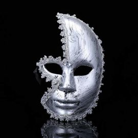 jingyuu-Half-Face-Mask-Novelty-Halloween-Masks-Costume-Masquerade-Party-Dance-Party-Prom-Cosplay-Mask-0-3