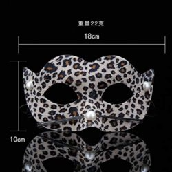 jingyuu-Leopard-Patch-Novelty-Halloween-Masks-Costume-Masquerade-Party-Dance-Party-Prom-Cosplay-Mask-0-0