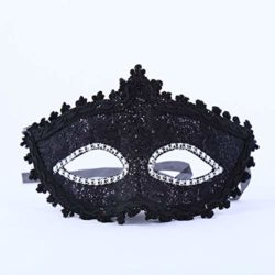 jingyuu-PVC-Lace-Novelty-Halloween-Masks-Costume-Masquerade-Party-Dance-Party-Prom-Cosplay-Mask-0-6