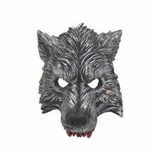 jingyuu-Wolf-Novelty-Halloween-Masks-Costume-Masquerade-Party-Latex-Dance-Party-Prom-Cosplay-Mask-0