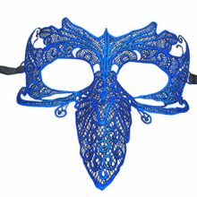 jingyuu-Beak-Lace-Novelty-Halloween-Masks-Costume-Masquerade-Party-Latex-Dance-Party-Prom-Cosplay-Mask-0